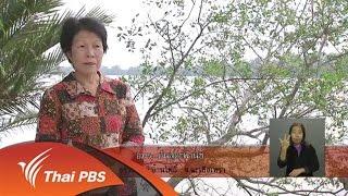 เปิดบ้าน Thai PBS - ความคิดเห็นของผู้ชมทีมีต่อรายการภัตตาคารบ้านทุ่ง