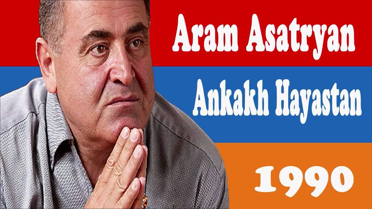 Aram Asatryan – Ankakh Hayastan – 01 – Angakh Hayastan