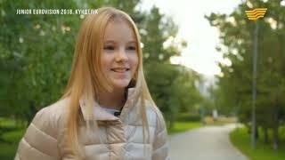 Данэлия Тулешова (Daneliya Tuleshova) - дневники Junior Eurovision 2018