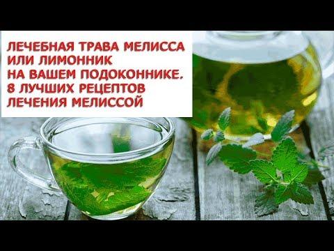 Алкоголь после гепатита с