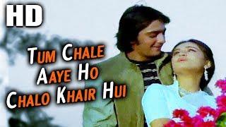Tum Chale Aaye Ho Chalo Khair Hui | Kishore   - YouTube
