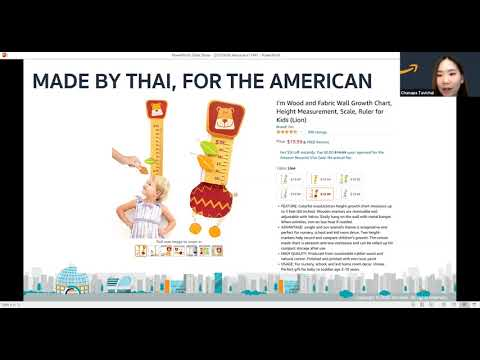 สัมมนาบุกตลาด USA ด้วย Platform Amazon - Part 4