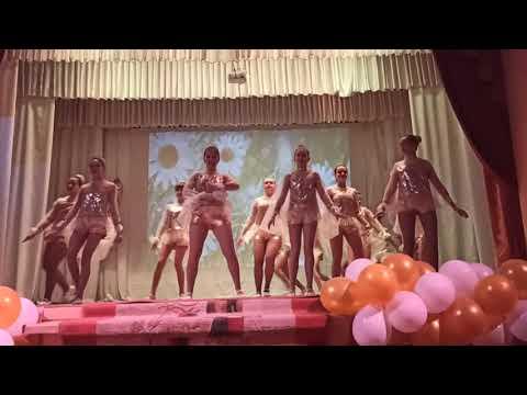 Народный самодеятельный хореографический ансамбль