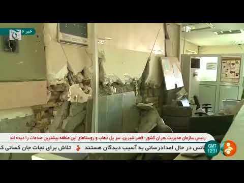 Earthquake destroys only hospital in worst hit area of in Sarpol-e Zahab in Iran