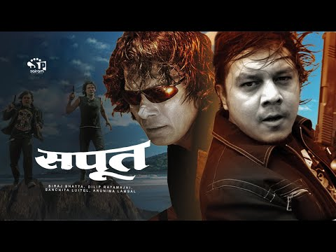 Sapoot | Nepali Movie