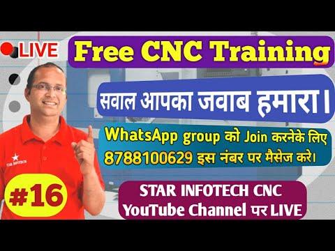 Free CNC Training Live / Star Infotech CNC Live - YouTube