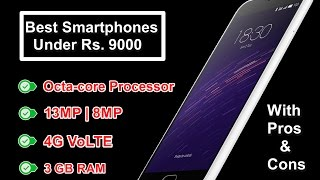 Best Smartphones Under Rs  9000