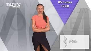 Віртуозний вечір у Львівській філармонії