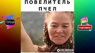 Подборка Новых Приколов и ЖЕСТИ - Despacito от таксиста  [Выпуск 9] сентябрь 2017