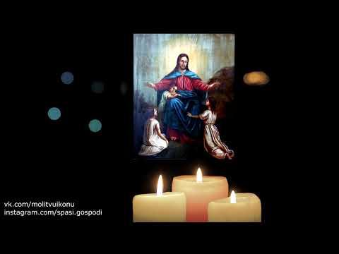 Молитва перед контрольной работой на хорошую оценку ко Господу Богу
