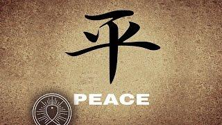Chinese Zen Music Guzheng Erhu Music  Zen Music  Instrumental Music Chinese Music