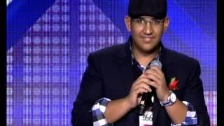 تجارب الأداء شعيل نبيل شعيل - The X Factor 2013 تحميل MP3
