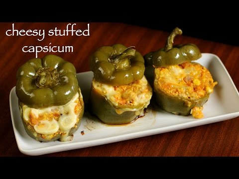 stuffed capsicum recipe | bharwa shimla mirch | bharleli shimla mirch recipe