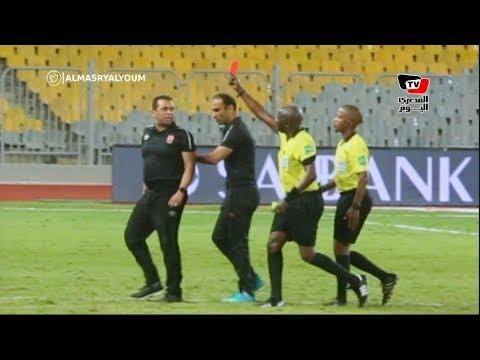 لحظة طرد مترجم «فايلر» عقب اعتراض سيد عبدالحفيظ على حكم مباراة الأهلي وكانو سبورت
