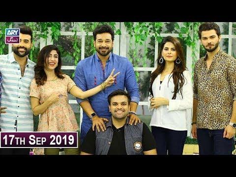 Salam Zindagi With Faysal Qureshi - Ramiz Siddiqui & Vasia Fatima -  17th September 2019