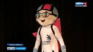 Новосибирская область приняла эстафету флага чемпионата WorldSkills