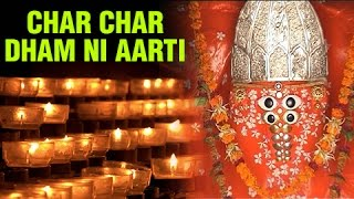 Char Char Dham Ni Aarti - Ashapura Maa Aarti - Aarti/Bhajan/Devotinal song