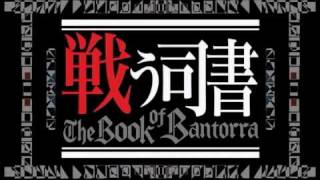 The Book of Bantorra OST - Magic