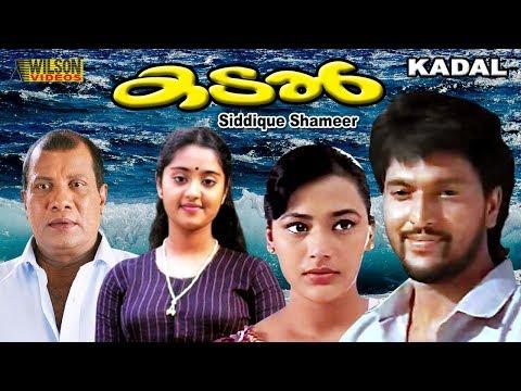 Kadal (1994) Malayalam Full Movie |Action Thriller  | Babu Antony | Charmila |