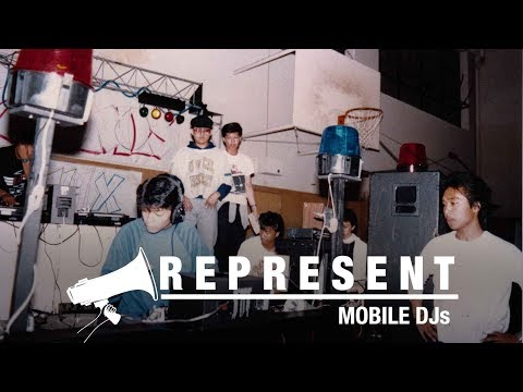 KQED video on history of DJ'ing in the San Francisco Bay Area scene