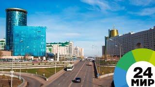 В Астане вспомнили забытые традиции казахского народа - МИР 24