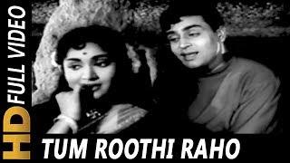 Tum Roothi Raho Main Manata Rahun | Mukesh,Lata Mangeshkar|Aas Ka Panchhi 1961 Songs| Rajendra Kumar