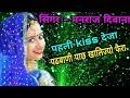 Singer - Manraj Diwana video download