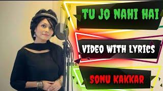 Tu jo nahi hai | Sonu Kakkar | Full Video With Lyrics - YouTube