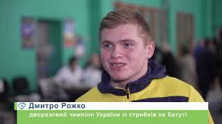 Національний чемпіонат зі стрибків на батуті відбувся у Харкові