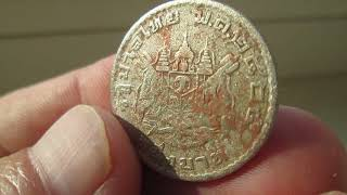 что за монета?подскажите