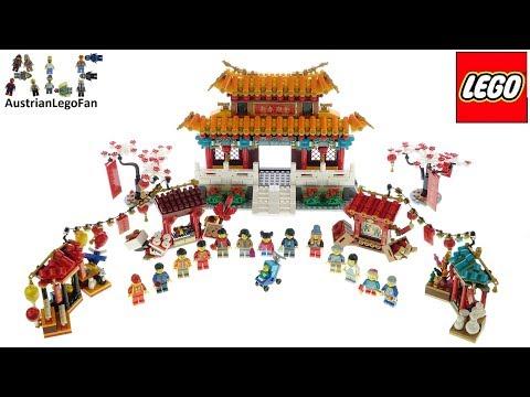 Vidéo LEGO Saisonnier 80105 : La fête du Nouvel An chinois