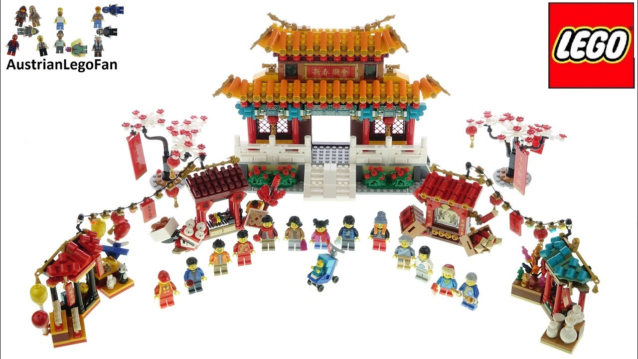 LEGO 80105 Chinese New Year Temple Fair - Lego Speed Build Review