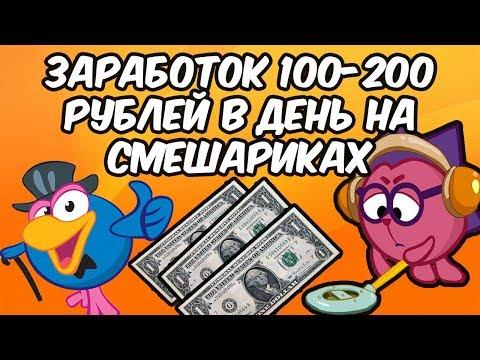 Александр евстегнеев семь шагов к финансовой свободе