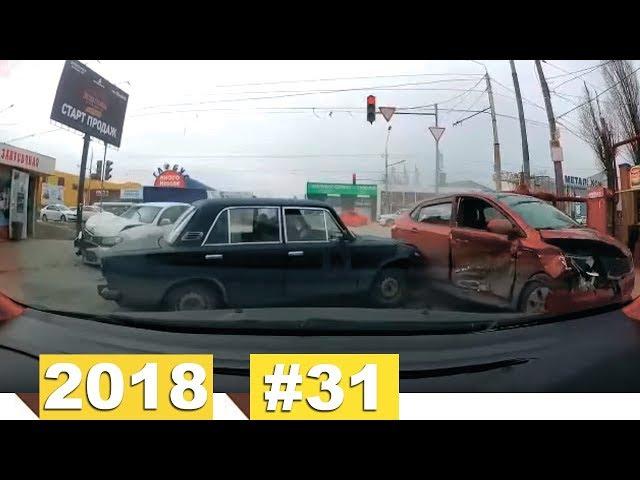 Новые записи с видеорегистратора ДТП и Аварий #31 (18.03.2018)