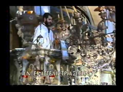 Αρχιεπίσκοπος Χριστόδουλος-15 Αυγούστου 2001
