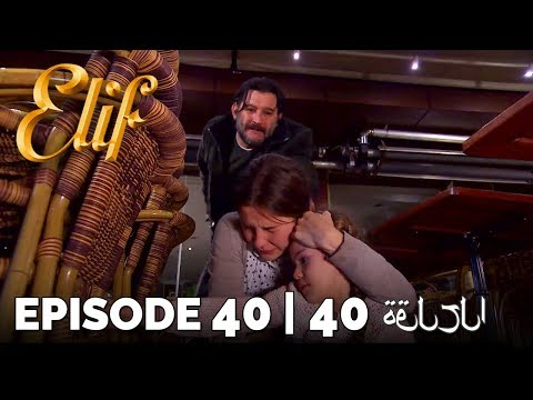 Kitani mohabbat hai 2 episode 22 part (1) - Drama English and Arabic