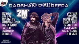 Hits Of Challenging Star Darshan & Abhinaya Chakravarthi Kichcha Sudeepa    Popular Dance Songs   