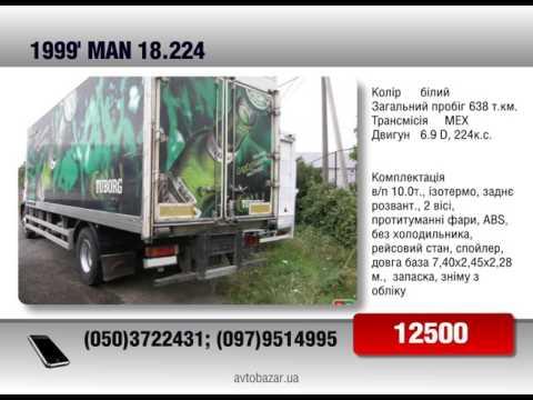 Продажа MAN 18.224