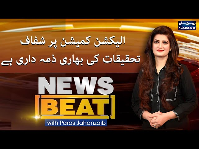 News Beat with Paras Jahanzeb Samaa News 21 February 2021