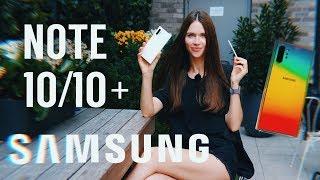 Смартфон Samsung Galaxy Note 10 SM-N970F 8/256GB Aura Glow (SM-N970FZSD) от компании Cthp - видео 3