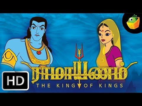 Download Ramayana Full Movie In English Best Animated