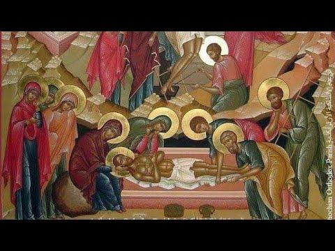 تراتيل من يوم الجمعة العظيم المقدس للمطران الياس قربان والابوان غريغوريوس موسى ووديع شلهوب