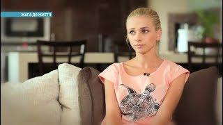 «Гордость Украины»: женщина, победившая смерть | Ранок з Україною