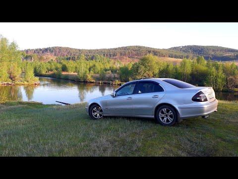 как открыть багажник в Mercedes-Benz E280 (w211) 4MATIC, если сел аккумулятор, без аварийного ключа