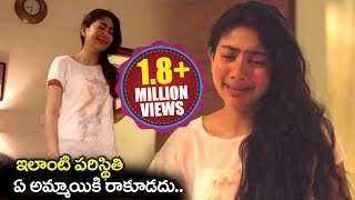 free download Sai Pallavi Emotional Scene | Hey Pillagada Movie Scenes | Dulquer SalmaanMovies, Trailers in Hd, HQ, Mp4, Flv,3gp