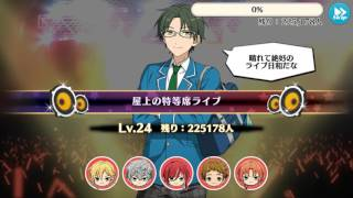 Ensemble Stars: F2P Tips for Events