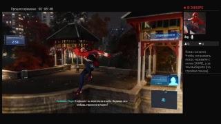 #3 Человек-паук новоя игра плюс