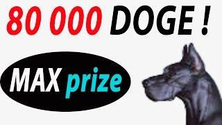 Самый щедрый Doge Кран! Мгновенный вывод 499 DOGE