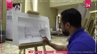 رسام مصري يوزع لوحات مجانية على الحجاج