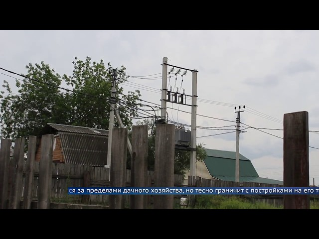 Жители СНТ «Протока» боятся аварийных опор ЛЭП